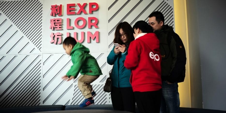 Interview La Chine Devient Le Laboratoire Du Retail Made